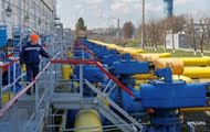 Gas contract between Hungary and the Russian Federation bypassing Ukraine: conditions