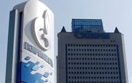 Gas price: EU demands to check Gazprom's actions