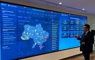 NSDC launched a national security monitoring system