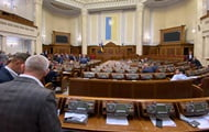 Rada failed voting on the activities of the FLP