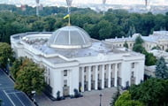 Rada received documents on the appointment of the election of the mayor of Krivoy Rog