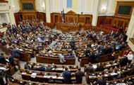 Register of oligarchs.  Rada passed a scandalous law