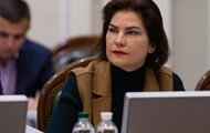 Venediktova was outraged by compensation to prosecutors, resumed through the courts