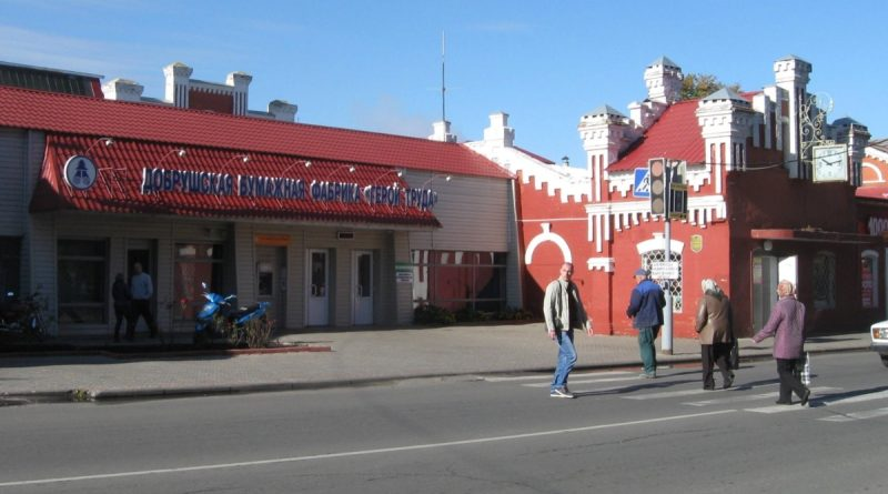 """70 """"disloyal"""" workers were fired at the Dobrush paper mill on the eve of Lukashenka's visit"""
