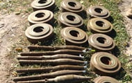 A cache of anti-tank mines found in the Luhansk region