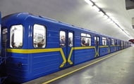 A metro line was stopped in Kiev because of a scooter