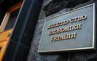 Alcohol may rise in price in Ukraine - Ministry of Economy