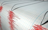An earthquake hit Palma, the strongest since the beginning of the volcanic eruption