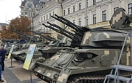 An exhibition of weapons has opened in Kiev