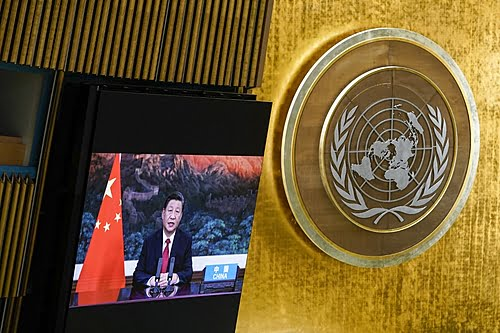 Article |  The People's Republic of China and the UN – 50 years later