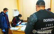 Chernihiv and Sumy regions exposed trade in COVID certificates