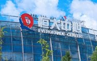 Chinese authorities demand from the founder of Evergrande to pay off the debts of the company