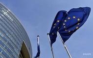 EU calls gas price a geopolitical problem
