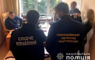 In Nikolaev, the lawyer for $ 3.6 thousand promised the client the allocation of 36 hectares of land