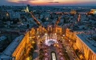 Kiev topped the Forbes ranking of ease of doing business