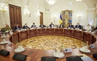 NSDC approved the Defense Plan of Ukraine
