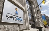Naftogaz was allowed to supply gas to hospitals at a fixed price