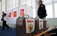 Russian elections in Crimea and Donbass: NSDC imposed sanctions