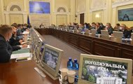 Servants of the people staged a demarche in the Rada