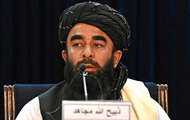 Taliban restricted access to Twitter