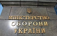 The Department of State Quality Assurance has appeared in the Ministry of Defense