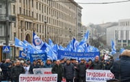 The Federation of Trade Unions announced a large-scale protest
