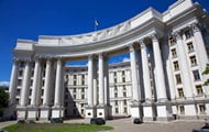 The Foreign Ministry told about the preparation of the law on dual citizenship