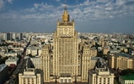 The Russian Foreign Ministry offered NATO a way of communication