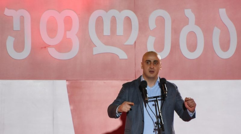 Thousands of rally in support of Saakashvili held in Tbilisi