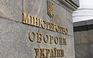 UAH 3.7 billion allocated to the military to pay off debts
