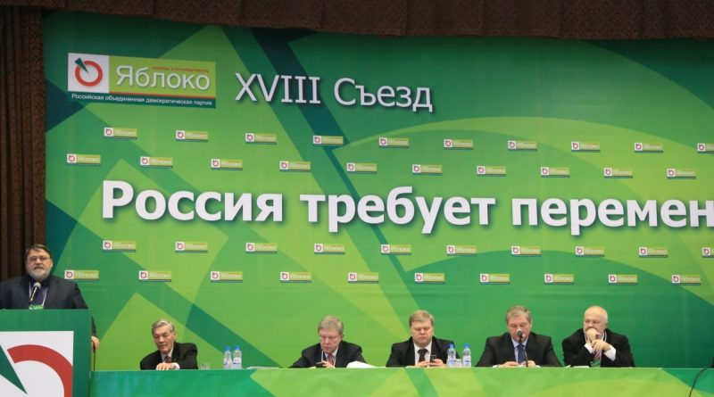 Yabloko threatened to remove Navalny's supporters from making decisions in the party